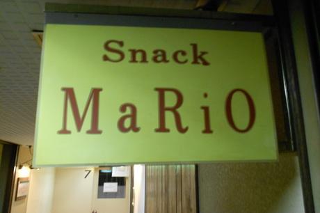 +Mario①