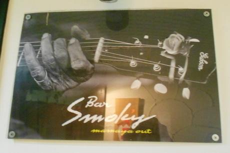 +Bar Smoky①